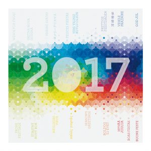 Colourful 2017
